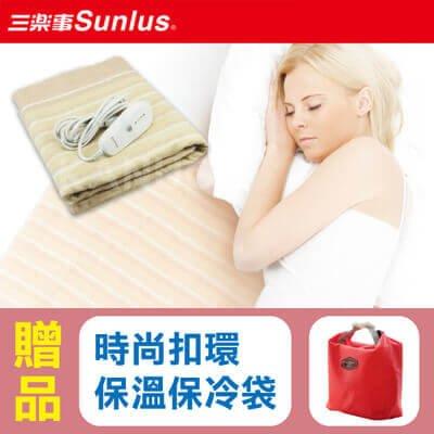 SUNLUS三樂事電熱毯