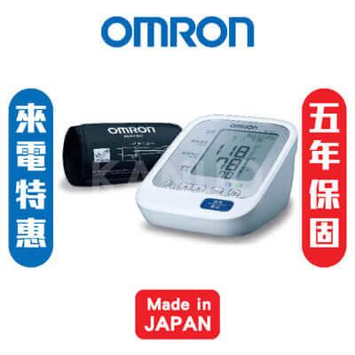 【來電享優惠】歐姆龍OMRON 電子血壓計HEM-7320(登錄五年保固,加贈變壓器)