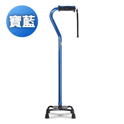 【富士康】小四腳拐杖 色彩繽紛系列 FZK-2037 寶藍色