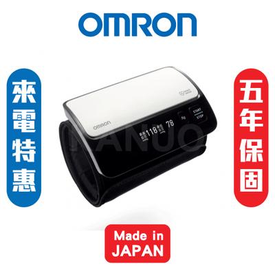 【來電享優惠】歐姆龍OMRON 藍牙智慧血壓計 HEM-7600T