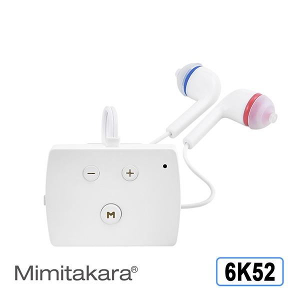 耳寶 助聽器(未滅菌)【Mimitakara】藍牙充電式口袋型助聽器 6K52 [中、重度聽損適用][按鍵大],贈:304不鏽鋼筷x1