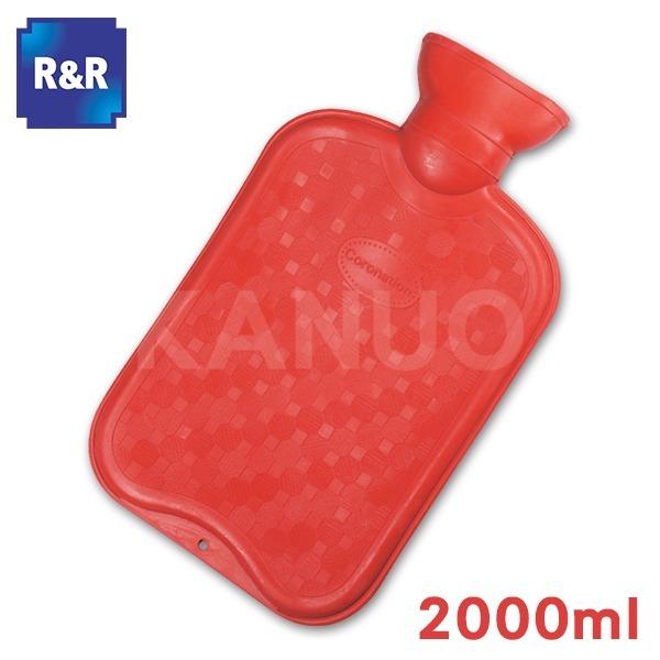 【R&R】橡膠熱水袋 L號 2000ml (冷熱敷袋 保暖袋 紅水龜)