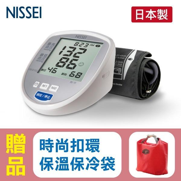 【來電享優惠】NISSEI日本精密 手臂式血壓計 DS-G10J (日本製),贈:時尚扣環保溫保冷袋x1