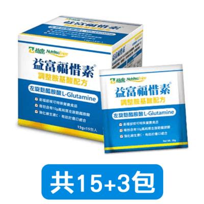 【益富】福惜素 15gx(15+3包)