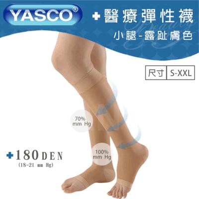 彈性襪 壓力襪