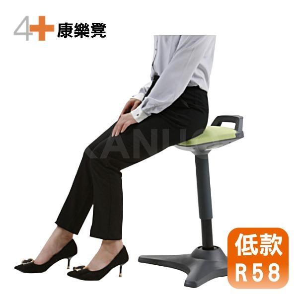 【舒樂活4Health】康樂凳 低款R58 (椅凳/凳子)