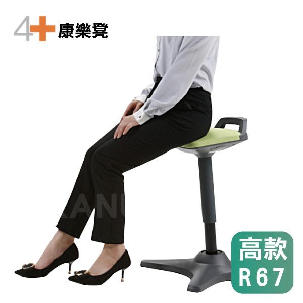 【舒樂活4Health】康樂凳 高款R67 (椅凳/凳子)