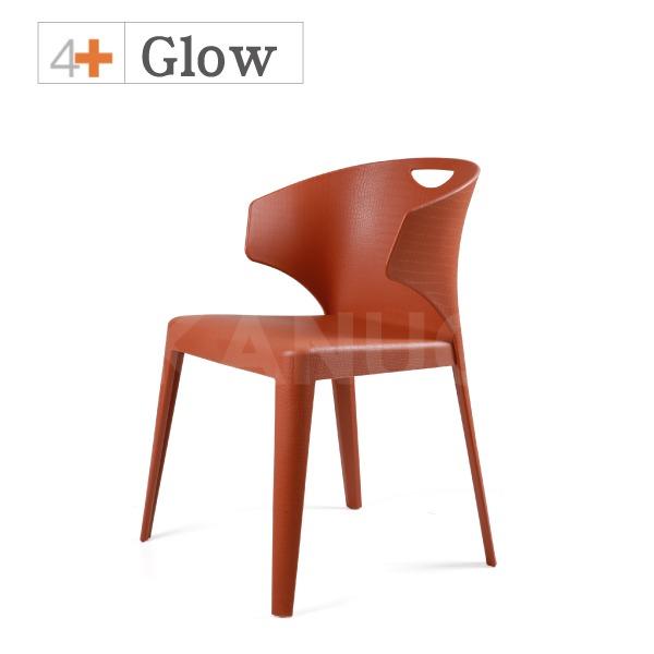【舒樂活4Health】 Glow休閒椅(共3色可選)