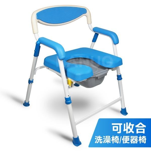 【富士康】鋁合金多功能洗澡椅 FZK-508 (便器椅 馬桶椅 馬桶增高)