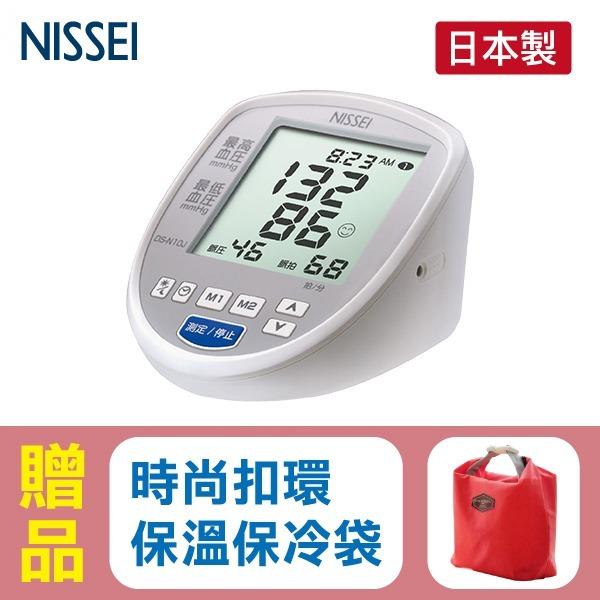 【來電享優惠】NISSEI日本精密 手臂式血壓計 DS-N10J (日本製),贈:變壓器x1+保溫保冷袋x1