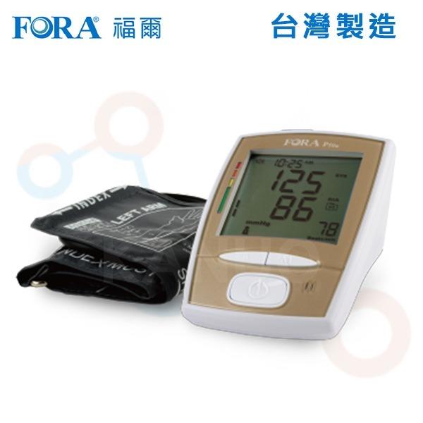【來電享優惠】福爾FORA 家護型臂式血壓計 P50 (TD-3135A)