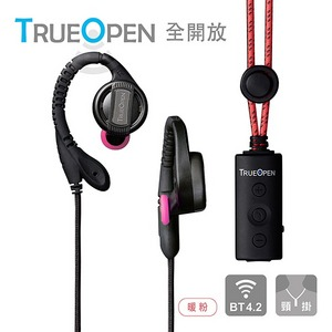 【TOPLAY聽不累】TRUEOPEN系列[進化版] 防丟藍牙耳機 [BT-103 暖粉] (防潑水 工作 運動 直播耳機)