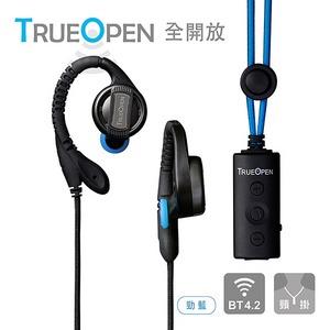 【TOPLAY聽不累】TRUEOPEN系列[進化版] 防丟藍牙耳機 [BT-104 勁藍] (防潑水 工作 運動 直播耳機)