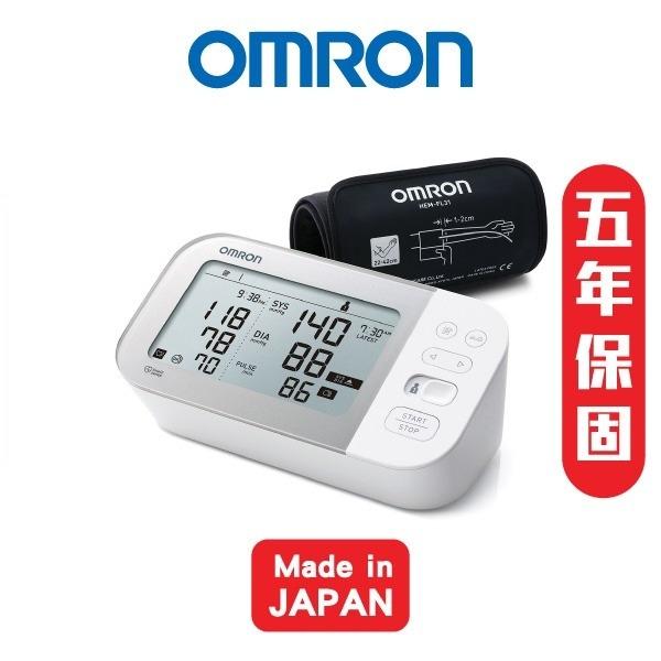 【來電享優惠】歐姆龍OMRON 藍牙手臂式血壓計 JPN710T