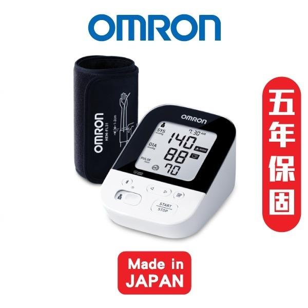 【來電享優惠】歐姆龍OMRON 藍牙手臂式血壓計 JPN616T