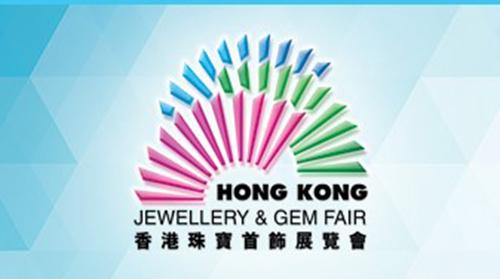 【2016】香港珠寶首飾展覽會