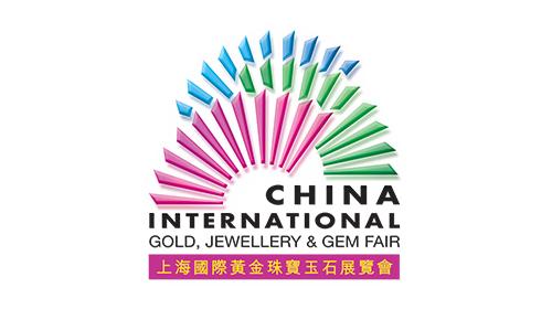 【2018】上海國際黃金珠寶玉石展覽會