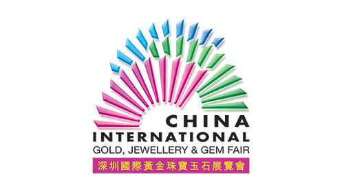 【2018】深圳國際黃金珠寶玉石展覽會(深圳展)