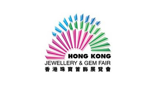 【2018】香港珠寶首飾展覽會