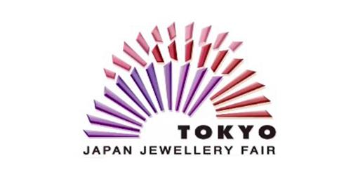 【2018】日本珠寶展覽