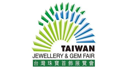 【2018】台灣珠寶首飾展覽會