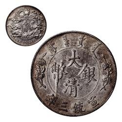 中日龍銀古幣收購