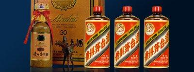 貴州茅台收購 中式白酒收購