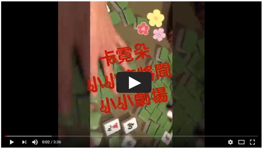 2018賀年護手霜影片