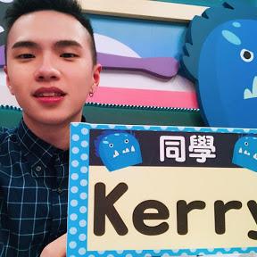 Kerry SYU