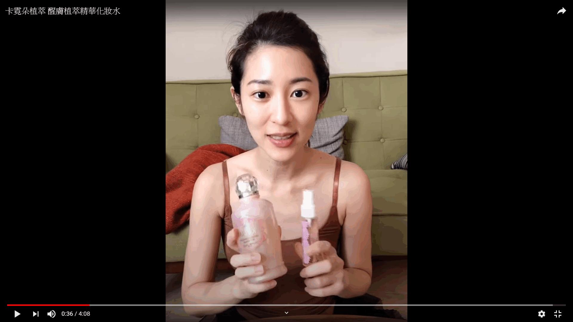 好評使用-醒膚植萃精華化妝水2