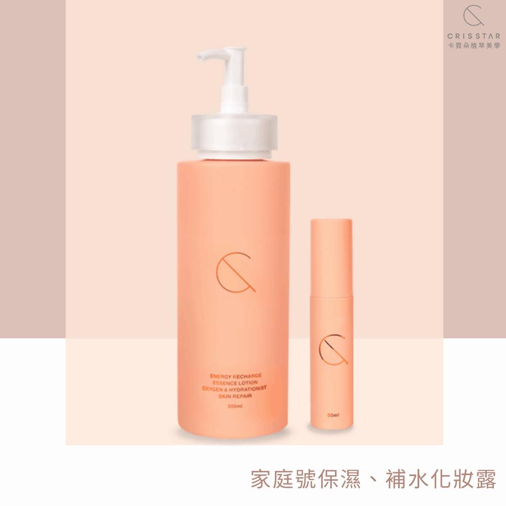 【新包裝】醒膚植萃精華化妝水 300ml+30ml
