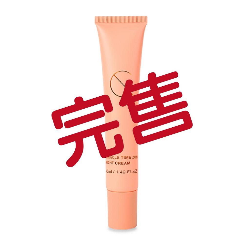 【新包裝】逆時奇蹟精華乳霜 45ml