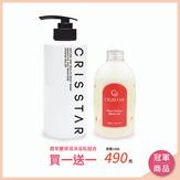 銀離子•肌呼吸柔敏保濕沐浴乳2.0_買500ml送330ml