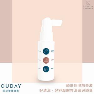 【OUDAY】活化調理頭皮精華噴霧 30ml