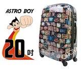 【原子小金剛】多色滿版PC輕量款可愛行李箱/拉桿箱/登機箱 【禾雅】-20吋
