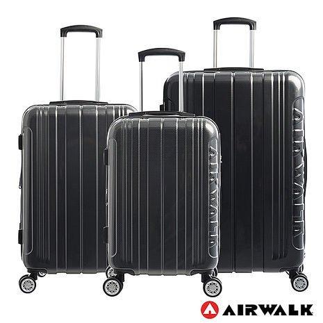 AIRWALK 【禾雅】碳纖直紋行李箱20吋-洗鍊黑