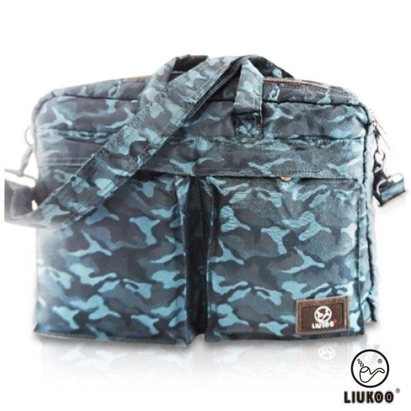 LIUKOO戰地叢林迷彩系列 -多功能造型質感防潑水三用公事包-【沉穩藍】