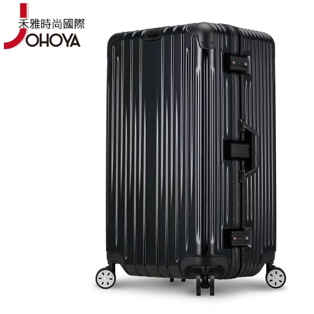 【禾雅時尚】3:7運動款29吋磨砂面鋁框胖胖箱-黑色