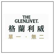 The Glenlivet Whisky 格蘭利威威士忌收購價格表
