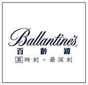 Ballantine's Whisky 百齡罈威士忌收購價格表