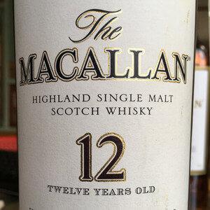 麥卡倫老酒收購辨識
