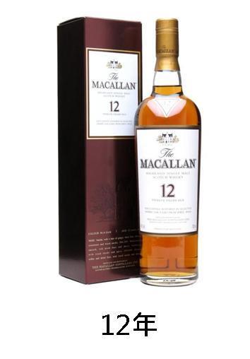 【威士忌】麥卡倫12年