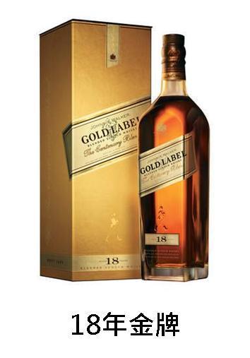 【威士忌】約翰走路 18年 金牌