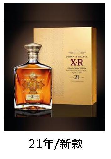 【威士忌】約翰走路 21年