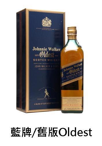 【威士忌】約翰走路 藍牌 oldest
