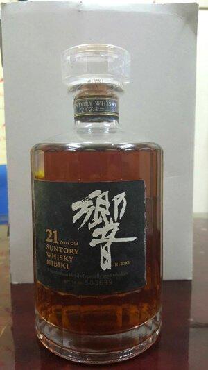 日本威士忌 響 21年 老酒收購