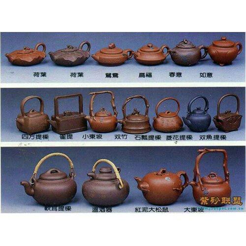 紫砂壺收購全系列