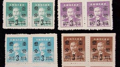 紙鈔郵票-1