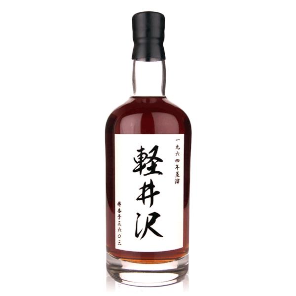 日本威士忌 輕井澤 1964 老酒收購