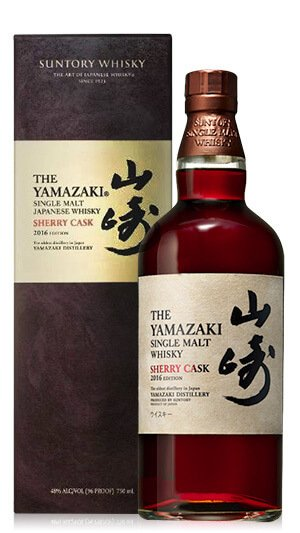 日本威士忌 山崎 雪莉桶Sherry Cask 老酒收購